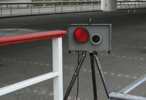 Geschwindigkeitsüberschreitung: Auf dem Foto nicht erkennbar? Einspruch könnte sich lohnen.